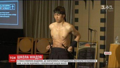 В Японской столице откроют академию ниндзя