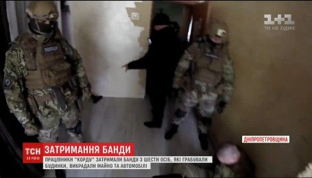 Банду наркозависимых разбойников задержали на Днепропетровщине