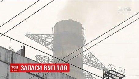 """""""Укрэнерго"""" успокаивает: отключений электроэнергии не будет до весны"""