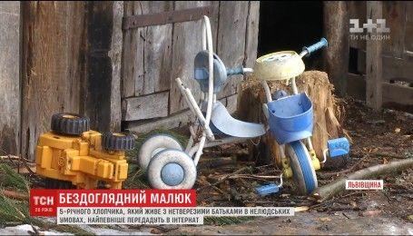 На Львовщине 5-летний мальчик живет с родителями в нечеловеческих условиях