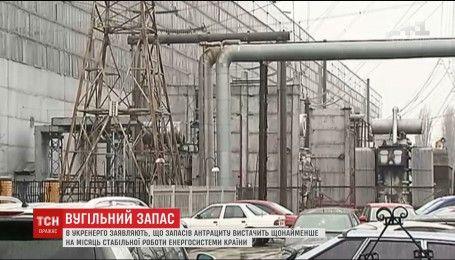 Запасов угля хватит на месяц стабильной работы энергосистемы Украины