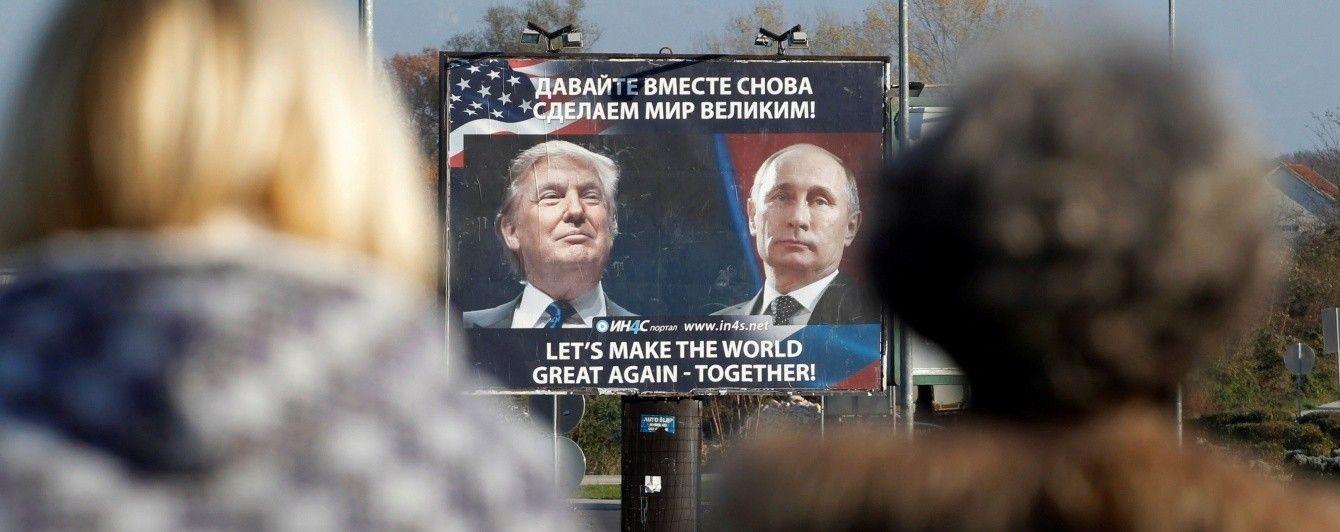 Демонстрація Трампа. Чи спробує Путін виміняти Сирію на Україну