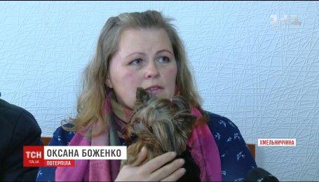 """На Хмельнитчине поймали мошенников с Волыни, которые """"снимали порчу"""""""