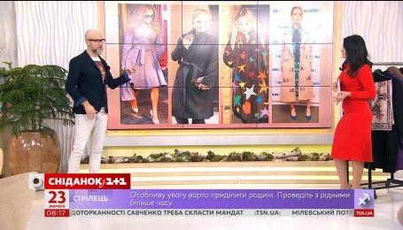 Стилист Рост Дикой рассказал, как выбрать идеальное пальто