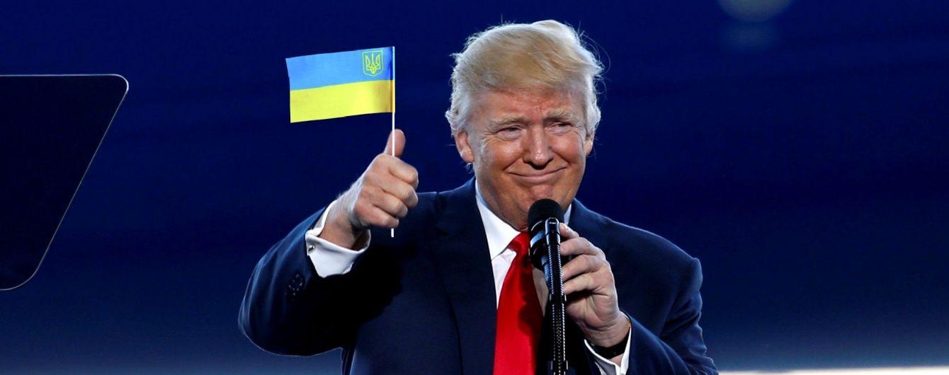 Сделаем Украину второй после Америки. ТСН.uа записал видеообращение к Трампу