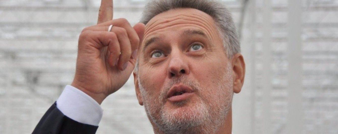"""Луценко пообещал Фирташу """"добрые сообщения"""" от прокуратуры"""
