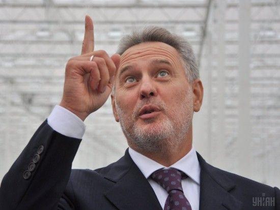 """Луценко пообіцяв Фірташу """"добрі повідомлення"""" від прокуратури"""