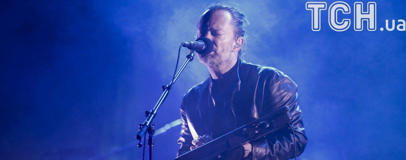 Radiohead выложили в Интернет 18 часов своих ранее не изданных записей, которые похитили хакеры-вымогатели