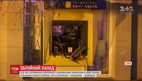 Колишній працівник СБУ підірвав банкомат та поранив поліцейського у Сумах