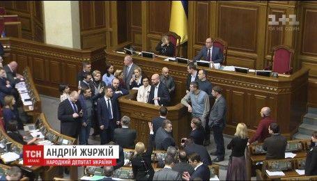 Депутаты от БПП пытались восстановить налоговую милицию, скрывая свои намерения