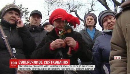 """Масові сутички стались у Одесі за участі прихильників """"руського міра"""""""