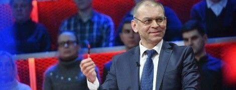 Пашинский может стать фигурантом еще трех уголовных производств – Рябошапка