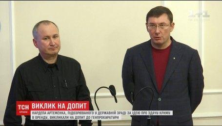 Нардепа Андрія Артеменка викликали на допит до прокуратури