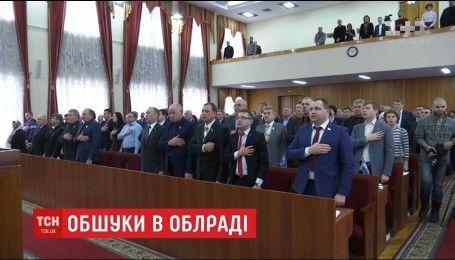 СБУ провела обыски в Ровенском и Житомирском облсоветах