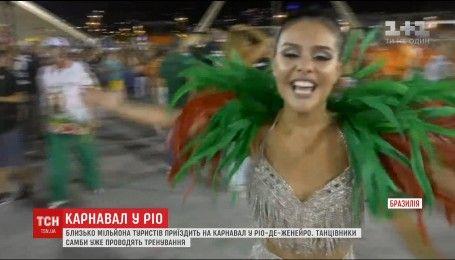 Выйти на улицы Рио-де-Жанейро готовятся сотни тысяч туристов и танцоров