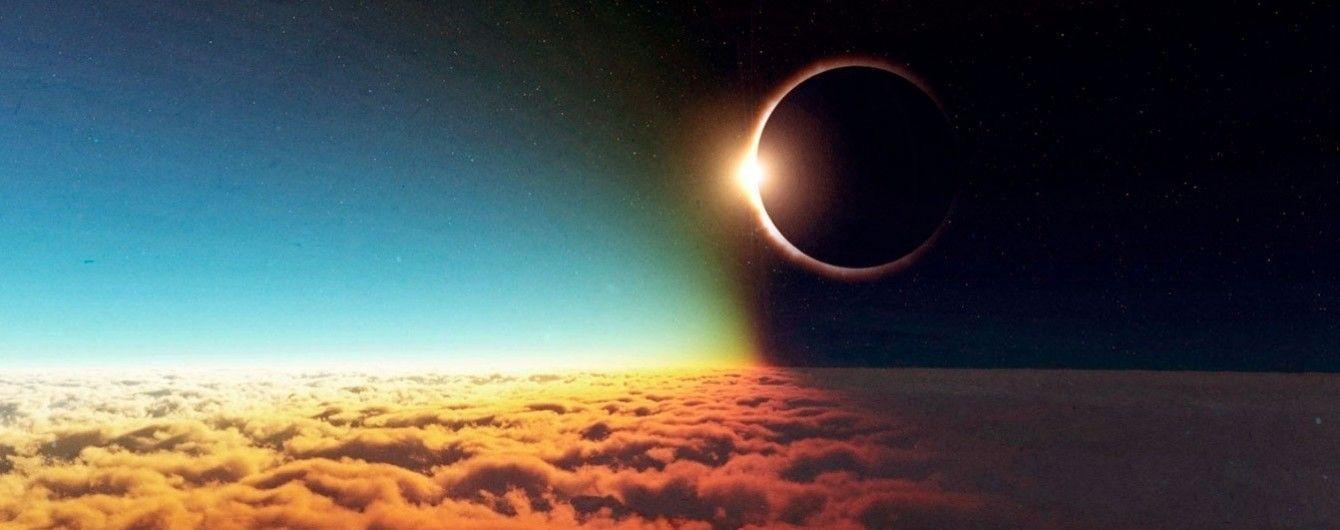 Як пережити сонячне затемнення 13 липня 2018 року