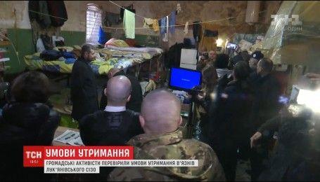 Десятки людей в камере и болезни от влажности: активисты проверили Лукьяновское СИЗО