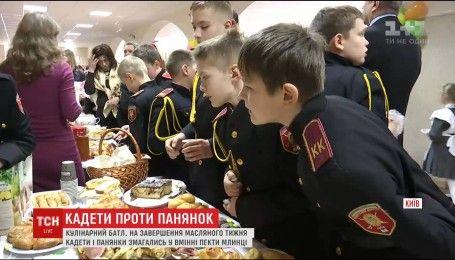 """В столичном лицее """"Кадетский корпус"""" устроили кулинарные соревнования"""