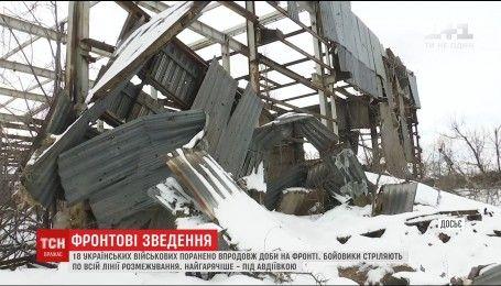 На фронте от вражеских обстрелов ранены 18 украинских военных