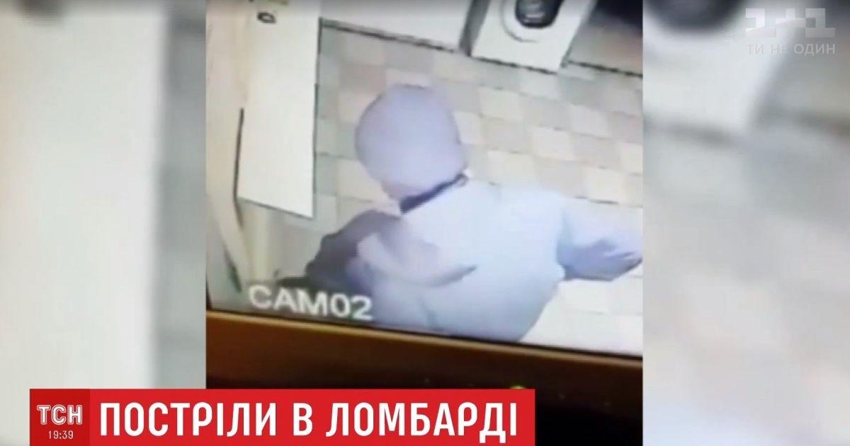 В Чернигове преступник расстрелял охранника ломбарда, но не коснулся денег