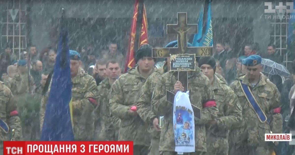 В Николаеве объявлен траур по погибшим десантниками