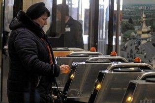 """В столичной подземке собираются ремонтировать эскалаторы на """"Арсенальной"""" до 2020 года"""