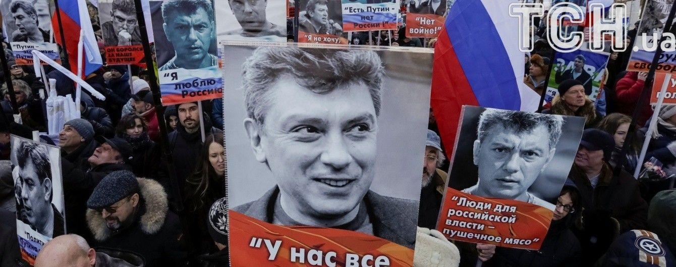 У Вашингтоні квартал біля російського посольства перейменують на честь Нємцова
