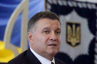 Россия попросила у ГПУ помощи для привлечения к уголовной ответственности Авакова