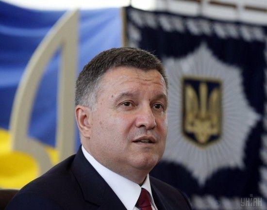Росія попросила у ГПУ допомоги для притягнення до кримінальної відповідальності Авакова