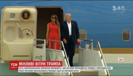 Трамп назначив радником з нацбезпеки США фаната українських військових
