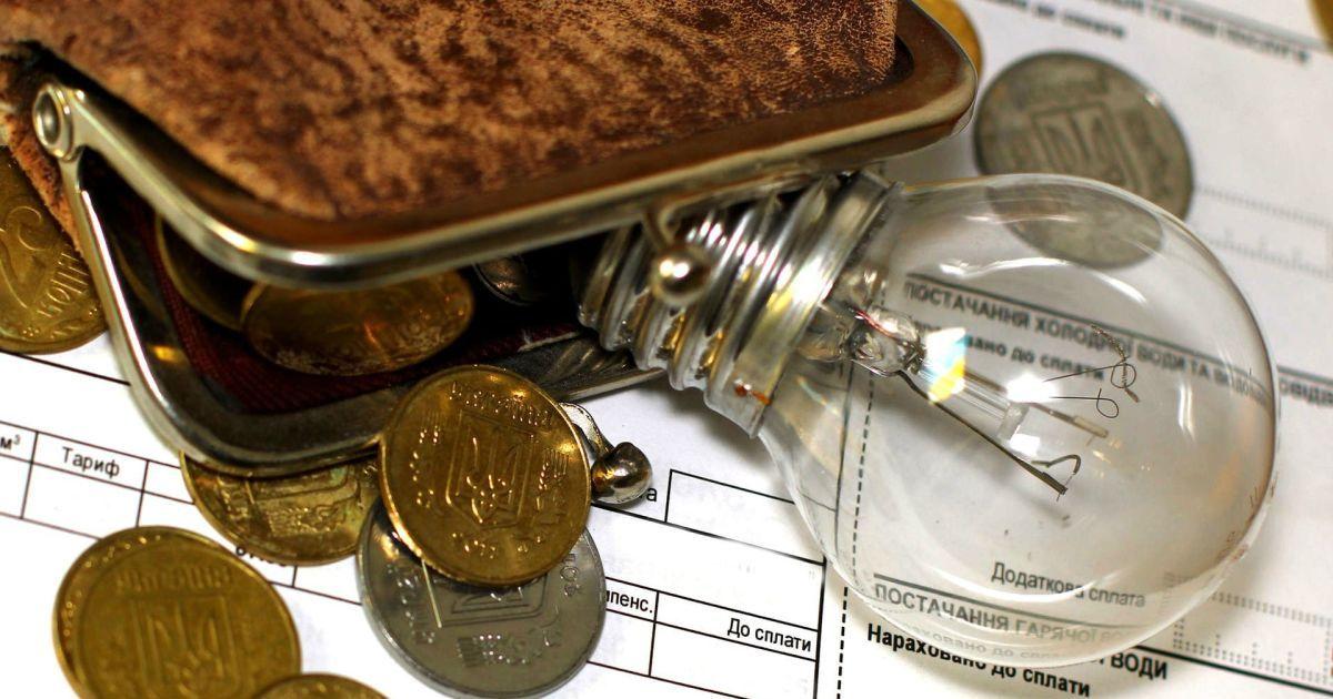 Рада відмовилася повернути пільговий тариф на електроенергію