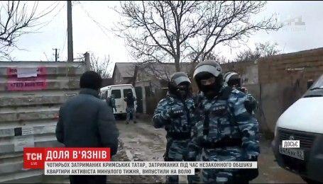 Четырех крымских татар, которых задержали в Крыму, выпустили на волю