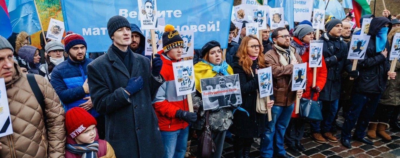 """Это приговор всему народу: крымские татары начали флешмоб """"Мусульмане – не террористы"""""""