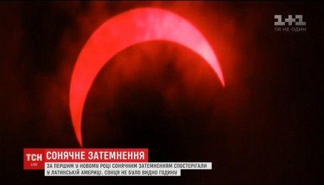 Первое в этом году солнечное затмение наблюдали в Латинской Америке