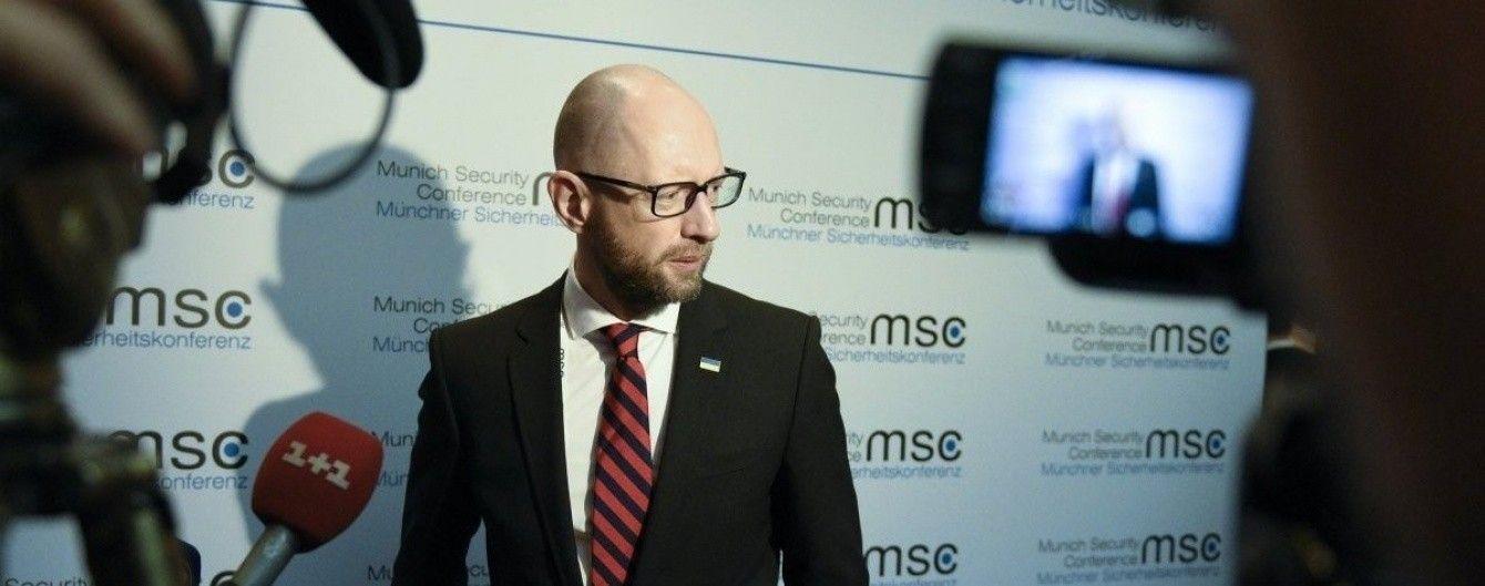 Яценюк прокоментував спробу Росії оголосити його у міжнародний розшук
