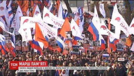 У другу річницю вбивства Нємцова росіяни вимагали в Путіна забратися з України