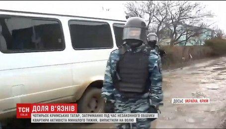 Крымских татар, которых задержали во время незаконных обысков в Крыму, выпустили на волю