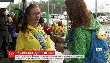 Украинка Элина Свитолина вошла в десятку лучших теннисисток мира