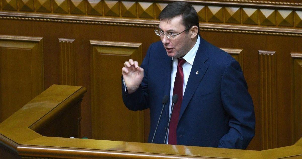"""День сенсацій та гучних скандалів. Що розповів Луценко про Саакашвілі, нардепів та """"сім'ю"""" Януковича"""