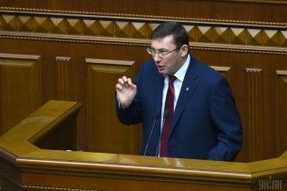 Луценко розповів, коли чекати на результати експертизи голосу Саакашвілі на скандальних записах