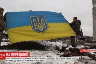 Кровавое перемирие: военные рассказали о трех смертях возле шахты Бутовка