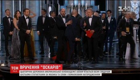 """На церемонії вручення """"Оскарів"""" переплутали власників призу за кращий фільм"""