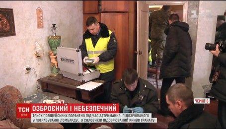 З вибухом та перестрілкою у Чернігові затримали чоловіка, якого підозрюють нападі на ломбард