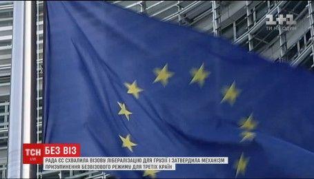 ЕС принял безвизовый режим для граждан Грузии и готовится начать переговоры с Украиной