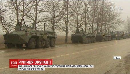 У річницю окупації Криму Рада ЄС засудила анексію півострова