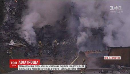 В Калифорнии на жилой дом упал и загорелся легкомоторный самолет