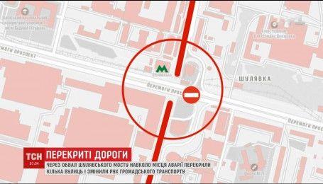 Автомобільний рух в районі аварії на Шулявці обмежили