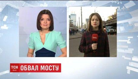 Київ потерпає від обвалу мосту на Шулявці