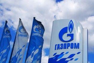 """В Стокгольме началось судебное заседание по делу """"Нафтогаз""""-""""Газпром"""""""