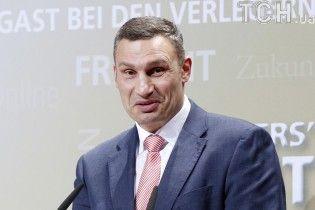 """У Київраді побилися депутати після погроз """"винести ногами вперед"""" Кличка"""